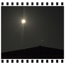 満月のチカラ