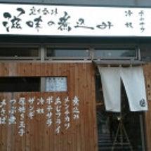 札幌市中央区の立ち呑…