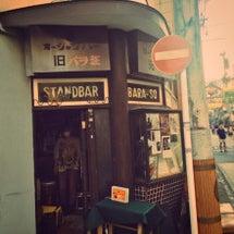 旧バラ荘、素敵なお店…