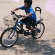 自転車の特訓!!
