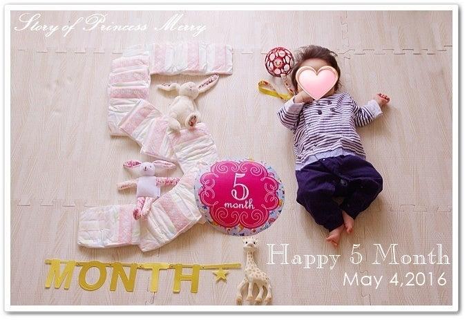 happy5month1