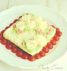 フラワーマッシュケーキ
