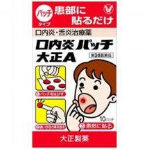 口内炎はハチミツで治…