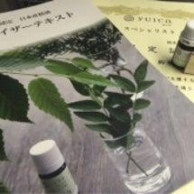 日本産の精油 yui…