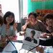 5/19の放送①~演…