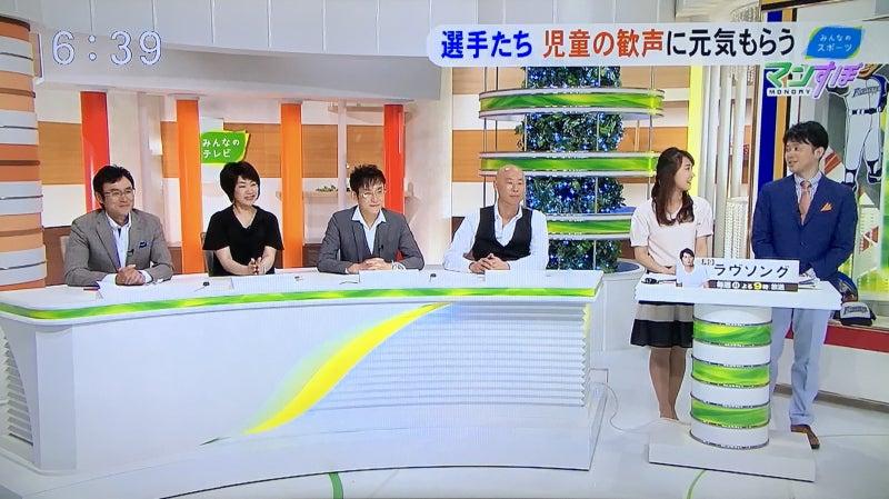 みんなのテレビ2