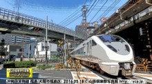 JR梅田貨物線