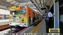 JR大阪環状線大阪駅