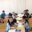 幼稚園の書道クラブ