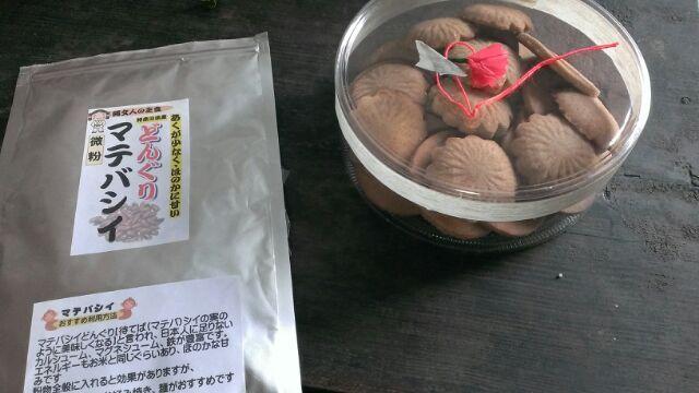 縄文クッキー2