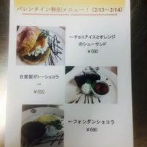 竹炭入りの黒いベーグ…