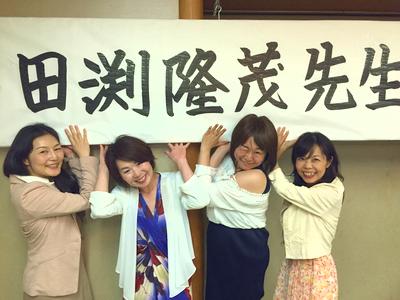 新潟、宿泊勉強オフ会9