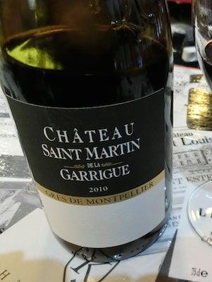 市場ワイン