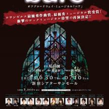 『bare』先ずはこ…