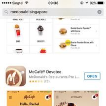 マックのお得なアプリ