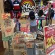 ☆町田JORNA店☆