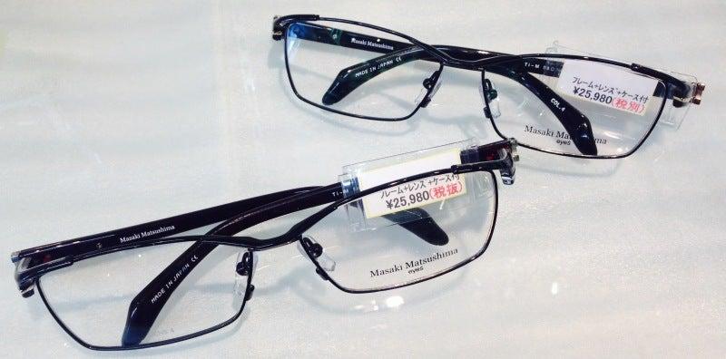 マサキマツシマ,2016,新作,日本製,メガネ