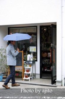 男性メンズ紳士折りたたみ傘アジト