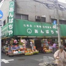 昭和のお店