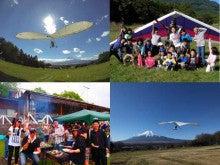 ハンググライダー体験ツアー