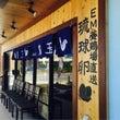 沖縄の行列店