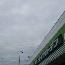 フーガ アライメント…