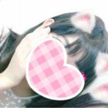 こんばんは*(^o^…