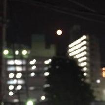 【エナジーストーン】…