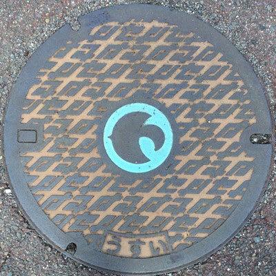 摂津市うすいセの字ブルーマンホール