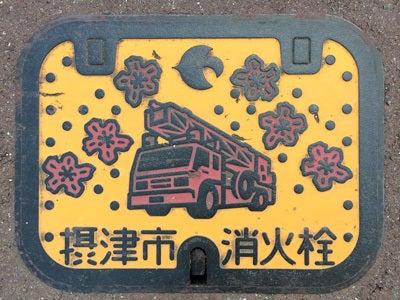 摂津市消火栓カラーマンホール