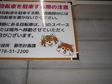 160522_鯖江-2