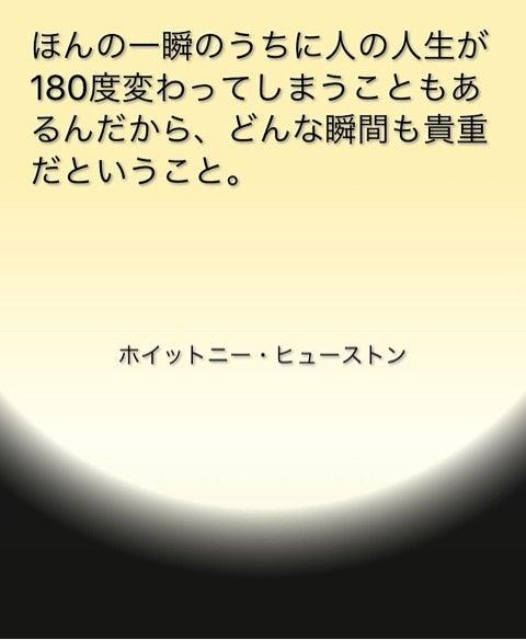 {220395AE-B3FA-4030-990E-CC9EF9D8A385}