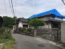 長崎 古材 熊本
