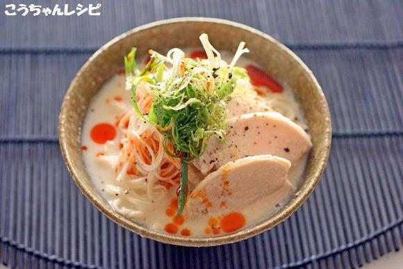豆温めん(豆うーめん)