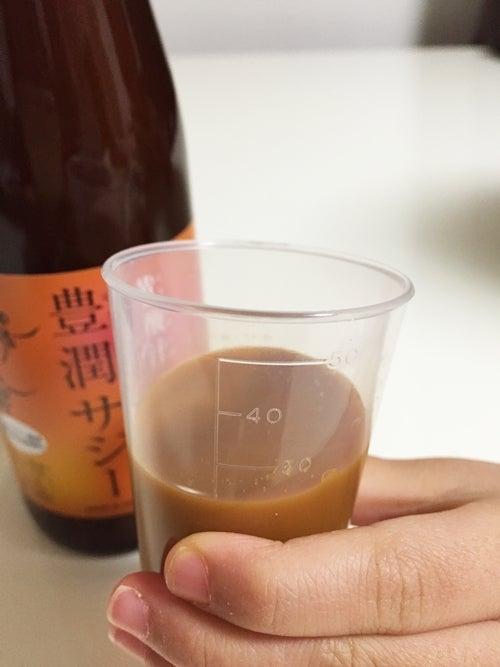 サジー 飲み 方 サジージュースの飲み方10パターンを試してみた【激マズから激ウマま...