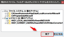 Movavi Video Converter6