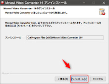 Movavi Video Converter5