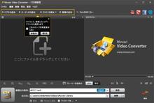 Movavi Video Converter2