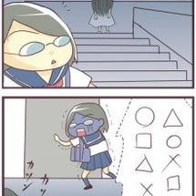 幽霊に遭遇!?