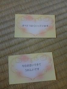皐月ラフターカード
