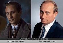 プーチン似のハンス(マティアス・スーナールツ)