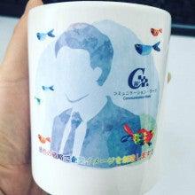 マグカップ(デザイン・印刷)C