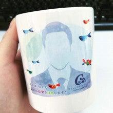 マグカップ(デザイン・印刷)B