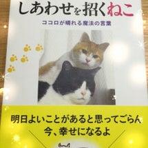 幸せな新刊(^O^)…