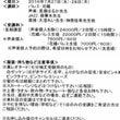 2016年度宝塚受験…