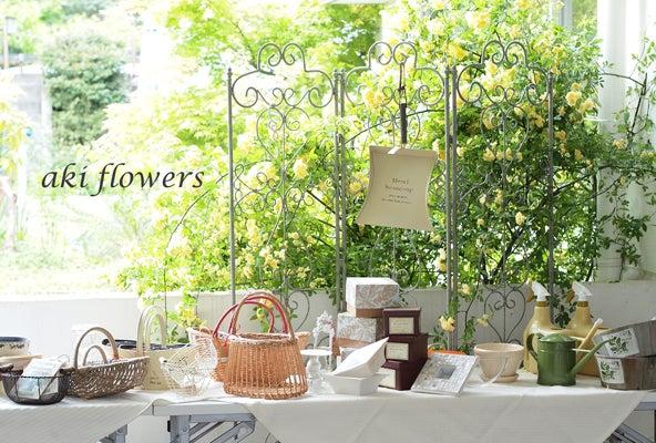 AKI FLOWERS marché