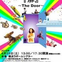 「扉〜The Doo…