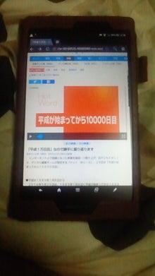 2016052603180000.jpg