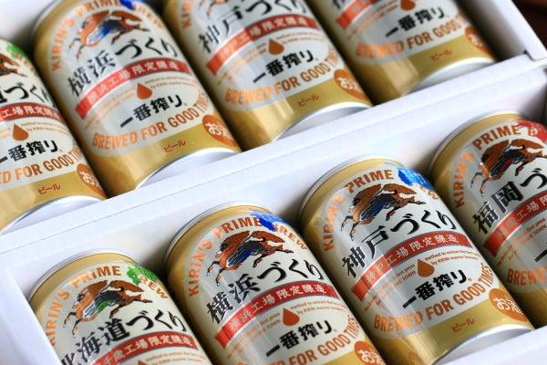 キリンホールディングス 株主優待 2016 ビール