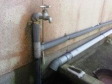 漏水している水道管